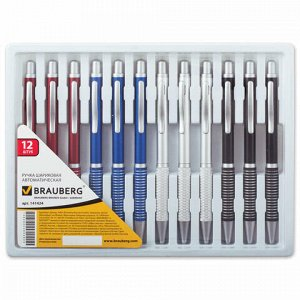 """Ручка бизнес-класса шариковая BRAUBERG """"Breeze"""", корпус ассорти, узел 1 мм, линия письма 0,7 мм, синяя, 141424"""