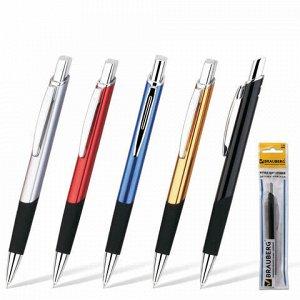 """Ручка подарочная шариковая BRAUBERG """"Express"""", корпус ассорти, узел 1 мм, линия письма 0,7 мм, синяя, 141435"""