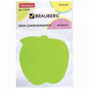 """Блок самоклеящийся (стикеры), фигурный BRAUBERG, НЕОНОВЫЙ """"Яблоко"""", 50 листов, зеленый, европодвес, 122709"""