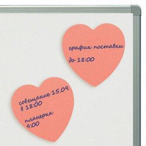 """Блок самоклеящийся (стикеры), фигурный BRAUBERG, НЕОНОВЫЙ """"Сердце"""", 50 листов, розовый, европодвес, 122710"""