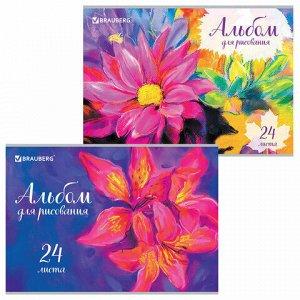 """Альбом для рисования А4, 24 листа, скоба, выборочный лак, BRAUBERG, 202х285 мм, """"Яркие цветы"""" (2 вида), 105060"""