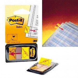 """Закладки клейкие POST-IT """"Поставьте вашу подпись"""", пластик, 25 мм, 50 шт., 70071392784"""