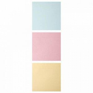 Блок самоклеящийся (стикеры) BRAUBERG, ПАСТЕЛЬНЫЙ, 76х76 мм, 3 цвета х 50 листов, 124808