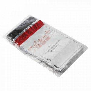 Сейф-пакеты полиэтиленовые (162х245+30 мм), до 100 листов формата А5, КОМПЛЕКТ 100 шт., индивидуальный номер