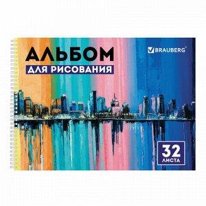 """Альбом для рисования, А4, 32 л., гребень, обложка картон, BRAUBERG ЭКО, 205х290 мм, """"Мегаполис"""" (1 вид), 105074"""