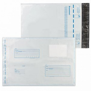 "Конверт-пакеты ПОЛИЭТИЛЕН С4 (229х324 мм) до 160 л., отрывная лента, ""Куда-Кому"", КОМПЛЕКТ 10 шт., 11003.10"