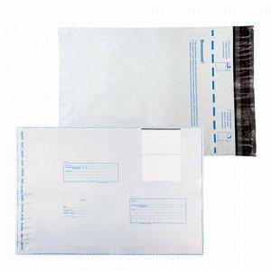 "Конверт-пакеты ПОЛИЭТИЛЕН E4 (280х380 мм) до 500 л., отрывная лента, ""Куда-Кому"", КОМПЛЕКТ 10 шт., 11005.10"