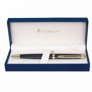 """Ручка подарочная шариковая WATERMAN """"Hemisphere Matt Black GT"""", черный матовый лак, позолоченные детали, синяя, S0920770"""