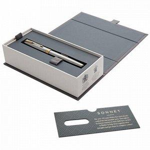 """Ручка перьевая PARKER """"Sonnet Core Stainless Steel GT"""", корпус серебристый, позолоченные детали, черная, 1931504"""