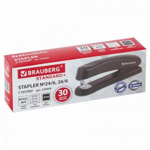 """Степлер №24/6, 26/6 BRAUBERG """"Standard+"""", до 30 листов, полнозагрузочный,черный, 228606"""