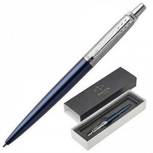"""Ручка шариковая PARKER """"Jotter Core Royal Blue CT"""", корпус синий, хромированные детали, синяя, 1953186"""