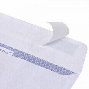 Конверты С6 (114х162 мм), отрывная лента, Куда-Кому, внутренняя запечатка, 80 г/м2, КОМПЛЕКТ 100 шт., BRAUBERG, 112191, С6НПРс(BRAUBERG