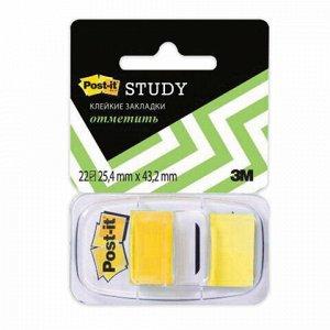 Закладки клейкие POST-IT Study, пластиковые, 25 мм, 22 шт., желтые, 680-Y-LRU