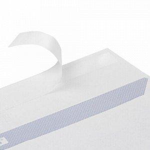 Конверты С4 (229х324 мм), отрывная лента, Куда-Кому, внутренняя запечатка, 90 г/м2, КОМПЛЕКТ 50 шт., BRAUBERG, 112180, С4НПРс-50(BRAUB