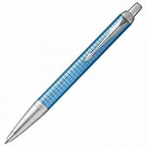 """Ручка шариковая PARKER """"IM Premium Blue CT"""", корпус голубой с гравировкой, хромированные детали, синяя, 1931691"""