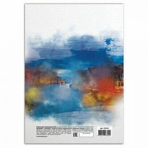 """Папка для рисования БОЛЬШОГО ФОРМАТА А3, 10 л., 160 г/м2, BRAUBERG, 297х420 мм, """"Ночной город"""", 125227"""