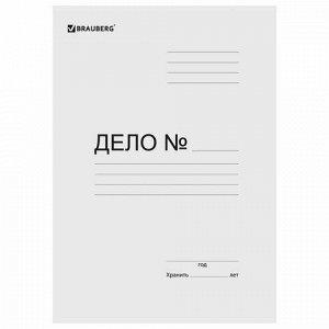 Скоросшиватель картонный мелованный BRAUBERG, 280 г/м2, до 200 листов, 110923