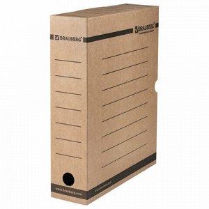 Короб архивный с клапаном А4 (260х325 мм), 75 мм, до 700 листов, плотный, микрогофрокартон, BRAUBERG, 126509