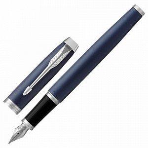 """Ручка перьевая PARKER """"IM Core Matte Blue CT"""", корпус темно-синий лак, хромированные детали, синяя, 1931647"""