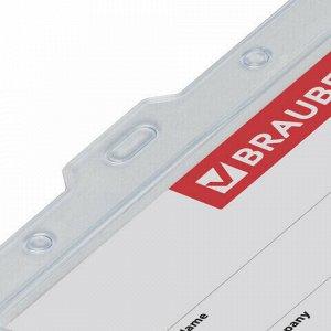 Бейдж-карман горизонтальный БОЛЬШОЙ (90х120 мм), без держателя, BRAUBERG, 235695