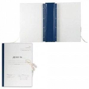 """Папка архивная для переплета """"Форма 21"""", А4 (320х228 мм), 70 мм, с гребешками, 4 отверстия, STAFF, 127133"""