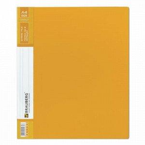 "Папка на 2 кольцах BRAUBERG ""Contract"", 35 мм, желтая, до 270 листов, 0,9 мм, 221795"