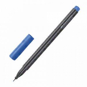 """Ручка капиллярная (линер) FABER-CASTELL """"Grip Finepen"""", СИНЯЯ, трехгранная, корпус черный, 0,4 мм, 151651"""