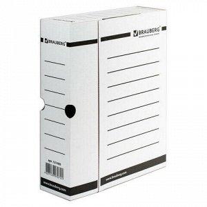 Короб архивный с клапаном А4 (260х325 мм), 75 мм, до 700 листов, плотный, микрогофрокартон, БЕЛЫЙ, BRAUBERG, 121485