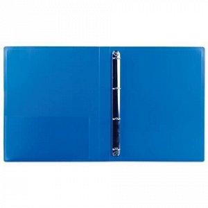 Папка на 4 кольцах БЮРОКРАТ, 27 мм, внутренний карман, синяя, до 150 листов, 0,7 мм, 0827/4Rblu