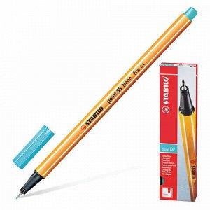 """Ручка капиллярная (линер) STABILO """"Point 88"""", НЕБЕСНАЯ ЛАЗУРЬ, корпус оранжевый, линия письма 0,4 мм, 88/57"""