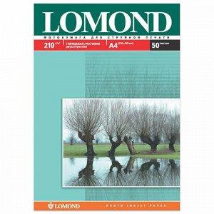 Фотобумага А4, 210 г/м2, 50 листов, двусторонняя, глянцевая/матовая, LOMOND, 0102021