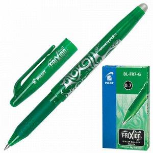"""Ручка стираемая гелевая с грипом PILOT """"Frixion"""", ЗЕЛЕНАЯ, корпус зеленый, узел 0,7 мм, линия письма 0,35 мм, BL-FR-7"""