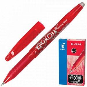 """Ручка стираемая гелевая с грипом PILOT """"Frixion"""", КРАСНАЯ, корпус красный, узел 0,7 мм, линия письма 0,35 мм, BL-FR-7"""