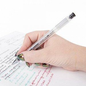 """Ручка гелевая BRAUBERG """"Jet"""", ЧЕРНАЯ, корпус прозрачный, узел 0,5 мм, линия письма 0,35 мм, 141018"""