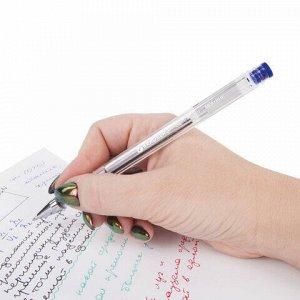 """Ручка гелевая BRAUBERG """"Jet"""", СИНЯЯ, корпус прозрачный, узел 0,5 мм, линия письма 0,35 мм, 141019"""