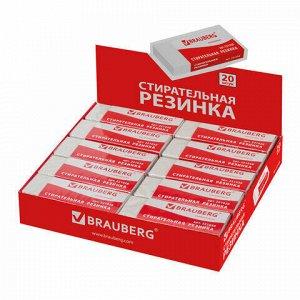 "Ластик большой BRAUBERG ""Office 20"", 60х20х11 мм, белый, прямоугольный, картонный держатель, 221038"