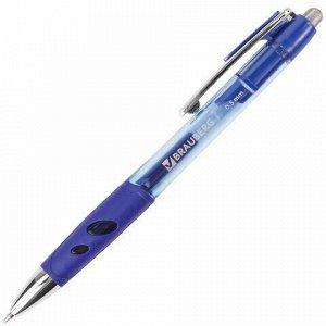 """Ручка гелевая автоматическая с грипом BRAUBERG """"Officer"""", СИНЯЯ, корпус тонированный синий, узел 0,5 мм, линия письма 0,35 мм, 141056"""