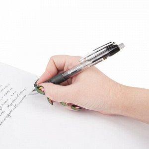 """Ручка гелевая автоматическая с грипом BRAUBERG """"Officer"""", ЧЕРНАЯ, корпус тонированный черный, узел 0,5 мм, линия письма 0,35 мм, 141058"""