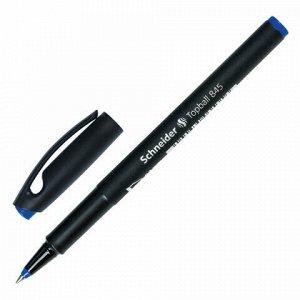"""Ручка-роллер SCHNEIDER (Германия) """"Topball 845"""", СИНЯЯ, корпус черный, узел 0,5 мм, линия письма 0,3 мм, 184503"""