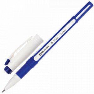 """Ручка гелевая с грипом BRAUBERG """"Contact"""", СИНЯЯ, корпус синий, игольчатый узел 0,5 мм, линия письма 0,35 мм, 141184"""
