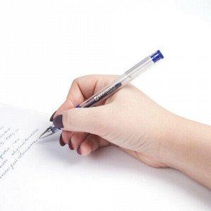 "Ручка гелевая с грипом BRAUBERG ""Number One"", СИНЯЯ, узел 0,5 мм, линия письма 0,35 мм, 141193"