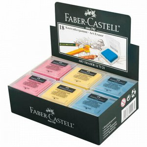 Ластик-клячка FABER-CASTELL, 40х35х10 мм, цветной ассорти, прямоугольный, натуральный каучук, 127321