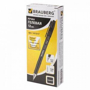 """Ручка гелевая BRAUBERG """"Income"""", ЧЕРНАЯ, корпус тонированный, игольчатый узел 0,5 мм, линия письма 0,35 мм, 141517"""