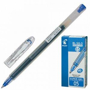 """Ручка гелевая PILOT """"Super Gel"""", СИНЯЯ, корпус прозрачный, узел 0,5 мм, линия письма 0,3 мм, BL-SG-5"""
