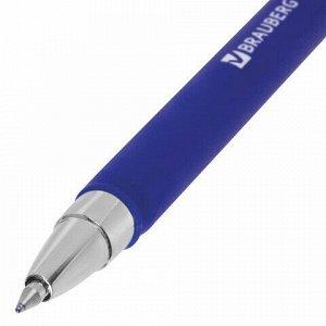 "Ручка гелевая BRAUBERG ""Matt Gel"", СИНЯЯ, корпус soft-touch, узел 0,5 мм, линия 0,35 мм, 142945"