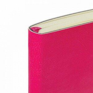 """Блокнот в клетку с резинкой А5 (148x218 мм), 80 л., под кожу розовый BRAUBERG """"Metropolis Ultra"""", 111024"""