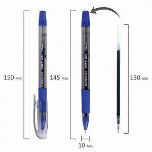 """Ручка гелевая с грипом PENSAN """"Soft Gel Fine"""", СИНЯЯ, игольчатый узел 0,5 мм, линия 0,4 мм, 2420/12"""