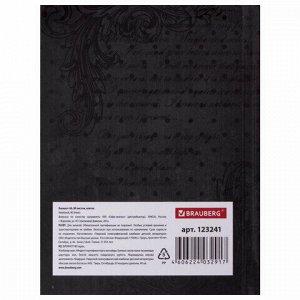 """Блокнот МАЛЫЙ ФОРМАТ (110х147 мм) А6, 80 л., ламинированная обложка, выборочный лак, клетка, BRAUBERG, """"Лилия"""", 123241"""