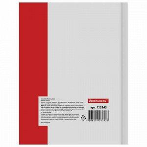 """Блокнот МАЛЫЙ ФОРМАТ (110х147 мм) А6, 80 л., ламинированная обложка, выборочный лак, клетка, BRAUBERG, """"Красные маки"""", 123243"""