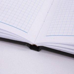 """Блокнот МАЛЫЙ ФОРМАТ (110х147 мм) А6, 80 л., ламинированная обложка, выборочный лак, клетка, BRAUBERG, """"Тигровый"""", 123244"""